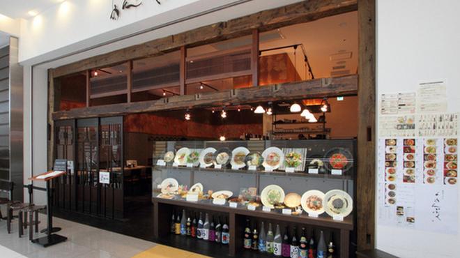 あんぷく - 内観写真:川崎駅から徒歩3分。ラゾーナ川崎プラザの4階に店はあります