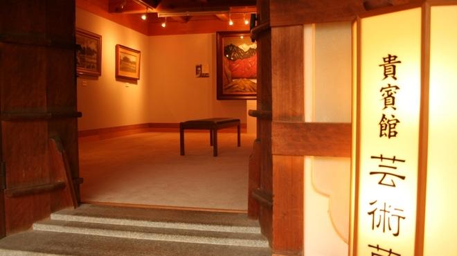 蕎麦 貴賓館 - 内観写真:芸術蔵入口