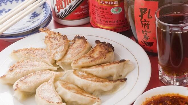 帰郷 - 料理写真:『焼餃子』当店人気のギョウザ。もちろん皮から職人が一つ一つ手作りしています♪