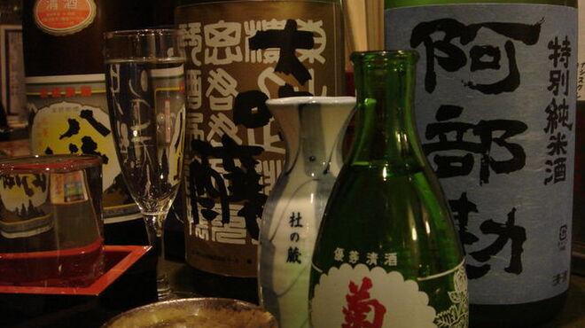 久助 - 料理写真:厳選にこだわった地酒や新鮮な生ビールもお勧めです♪