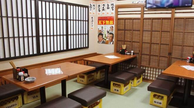 ます家 芝大門店 - 内観写真:昭和の香り3階お座敷