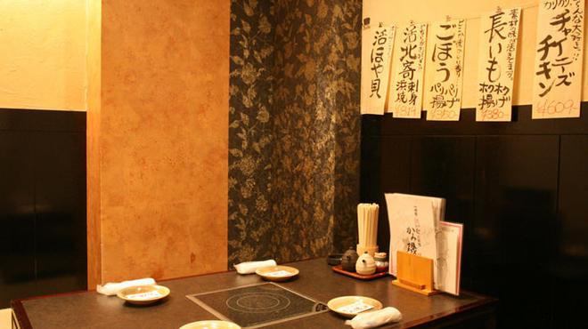 函館活いか浜料理 かみ磯 南第5ふ頭 - 内観写真: