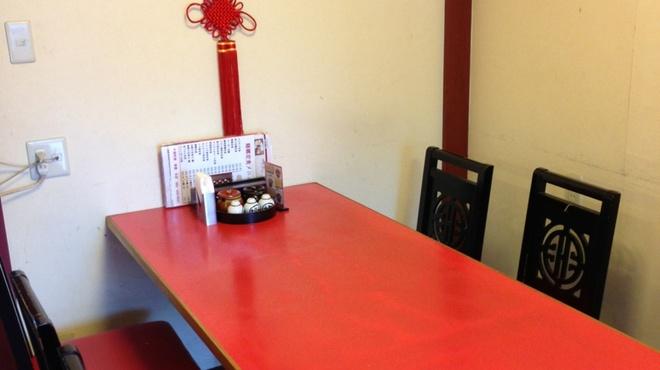 帰郷 - 内観写真:6名席のテーブル席となります!