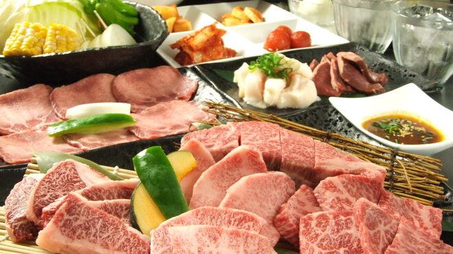 焼肉 蔵人 - 料理写真:部長コース