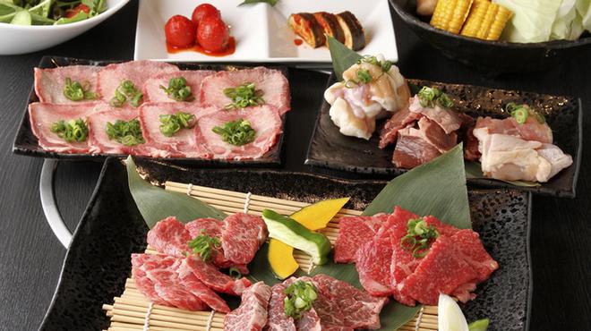 焼肉 蔵人 - 料理写真:課長コース