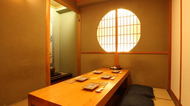 えびす 今井屋總本店 - 内観写真:【2F】個室 4~6名様でご利用いただけます