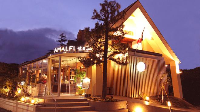 ガーデンレストラン アマルフィイ - 外観写真:店舗外観(夜)