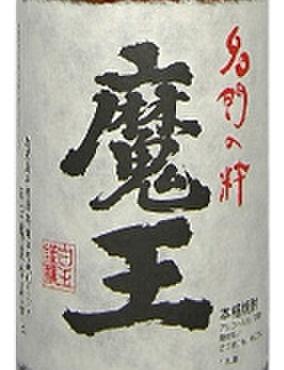 ふく竹 - その他写真:芋焼酎 魔王 黄麹 鹿児島