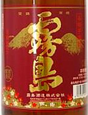 ふく竹 - その他写真:芋焼酎 赤霧島 ※限定品 白麹 宮崎