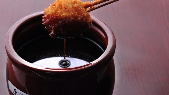 串かつ場ぁ 聖天堂 - 料理写真:トマトと酒盗チーズ150円