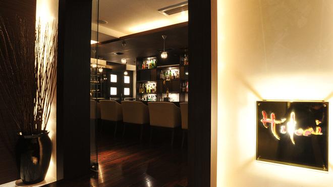 Bar Hitomi - メイン写真: