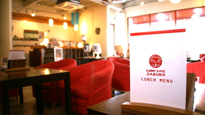 curry cafe SABURO - メイン写真: