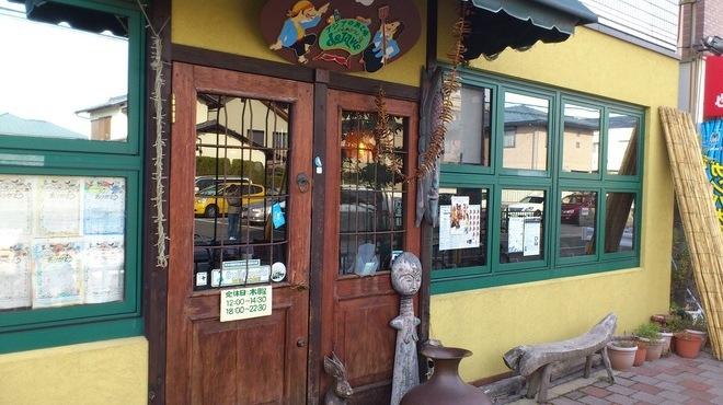 アジアの食堂 ムバラケ - メイン写真: