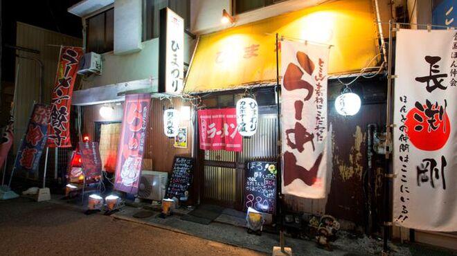 ひまわり - メイン写真: