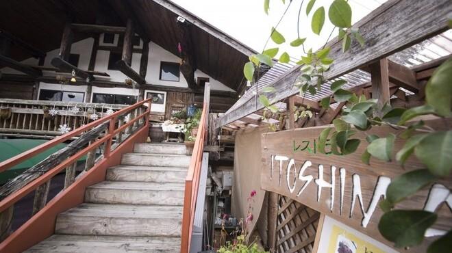 レストランITOSHIMA - メイン写真: