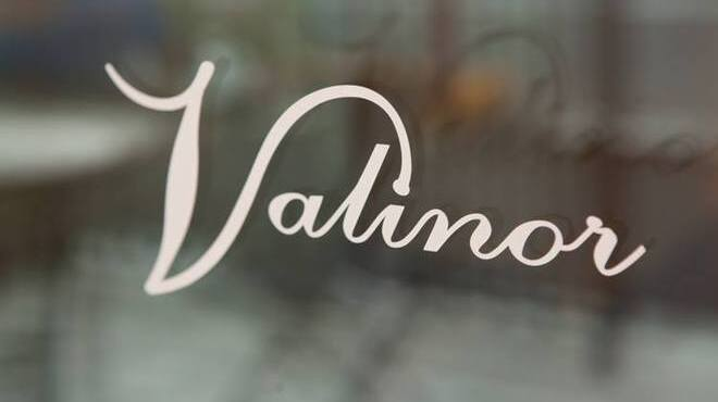 ヴァリノール - メイン写真: