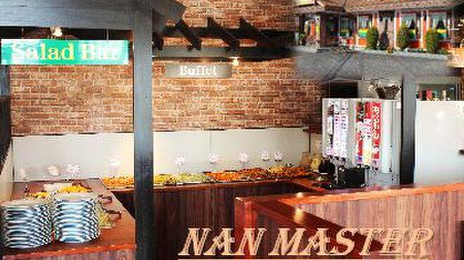 Nan Master - メイン写真: