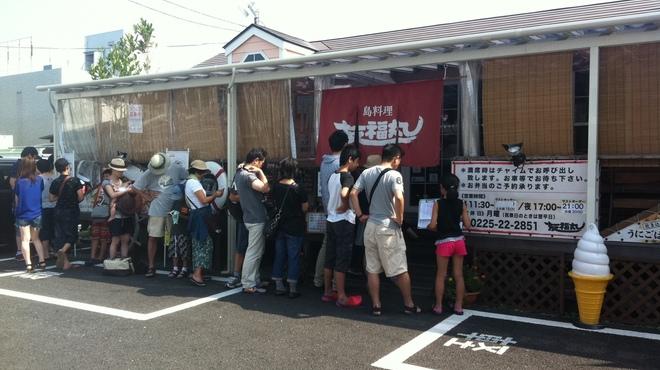 友福丸 - メイン写真: