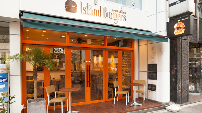 Island Burgers - メイン写真: