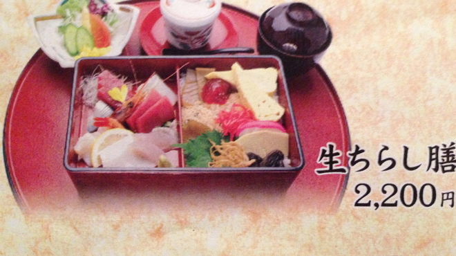 おおずし - 料理写真:新鮮なお刺身好きな方へオススメです。