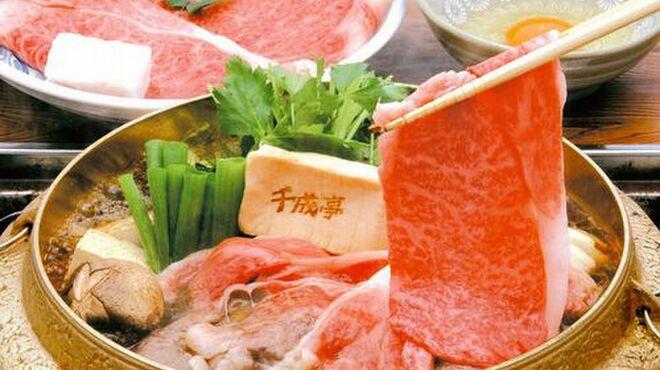 せんなり亭近江肉 橙 - メイン写真: