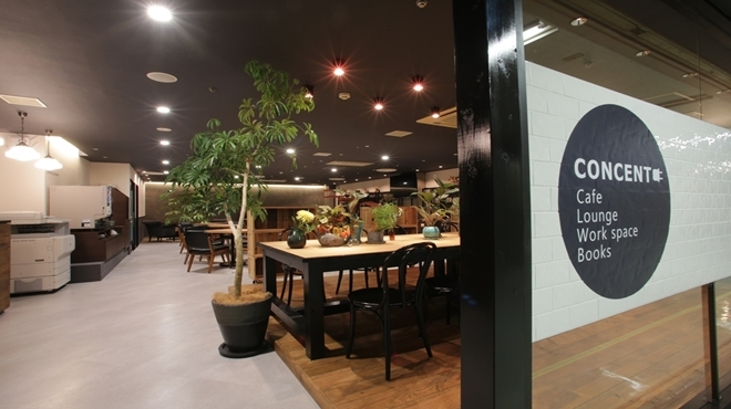 Cafe CONCENT 新橋