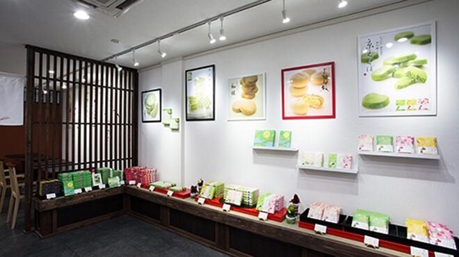 京ぽんと 祇園菓舎 - メイン写真: