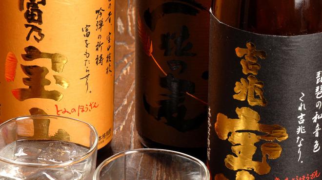 京の町 - 料理写真:焼酎のラインナップもこだわっております