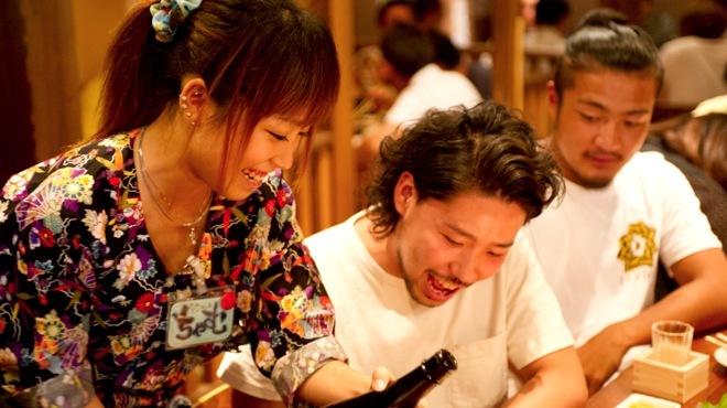渋谷 燻し家もっくん - メイン写真: