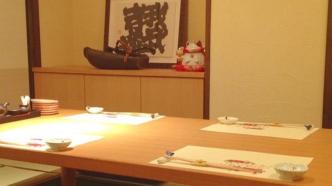いち井 - 内観写真: