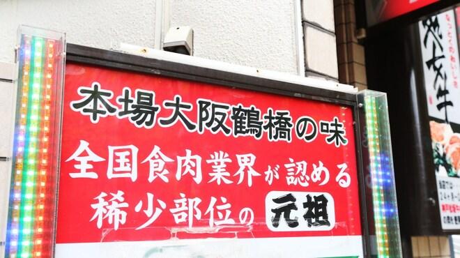 ぱっぷHOUSE - メイン写真:
