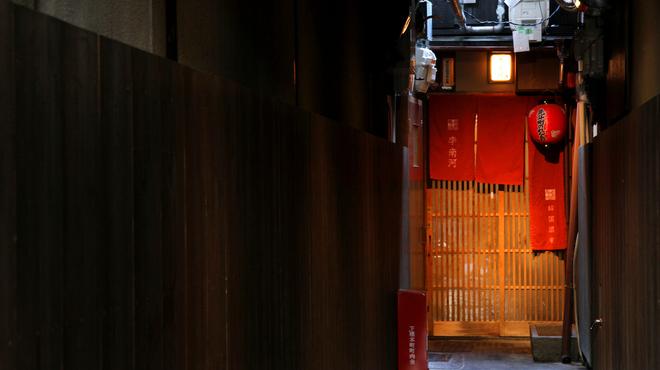 韓国酒肴 先斗町 李南河 - メイン写真: