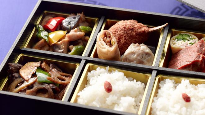 華都飯店 - 料理写真:特製弁当