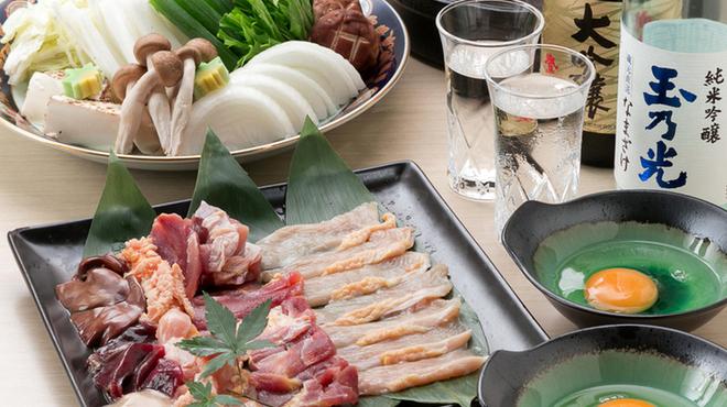 京都伏見蔵 - 料理写真:軍鶏鍋コース始めました‼︎