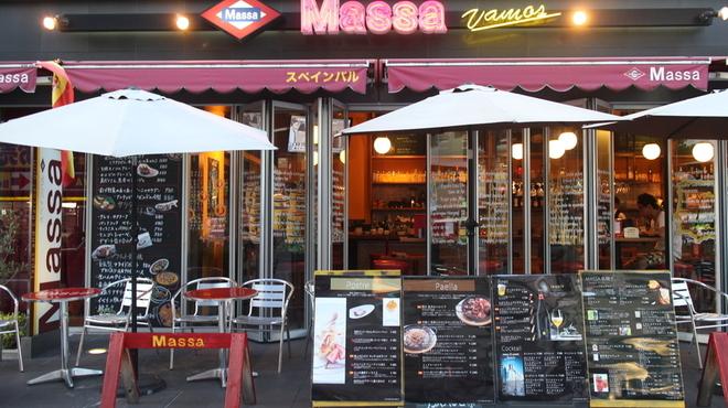 スペインバル Massa - メイン写真: