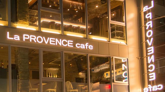 La Provence Café - メイン写真: