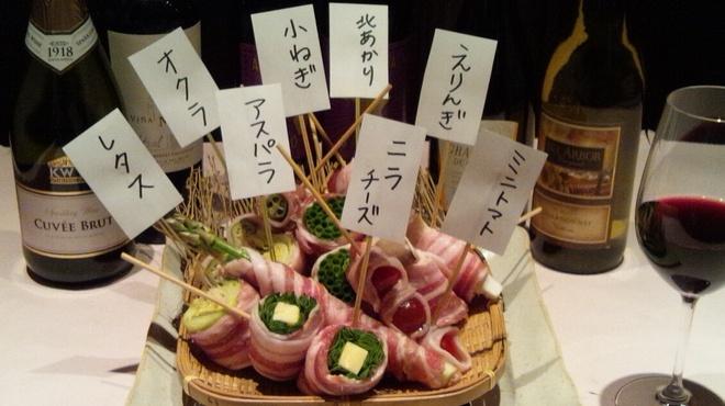 くし家本舗 - 料理写真:肉巻き串
