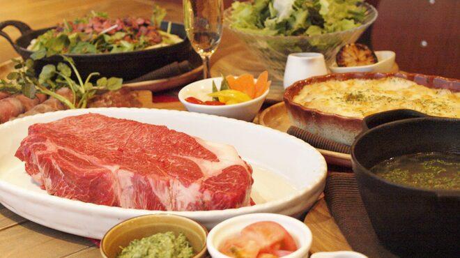 グリルド エイジング・ビーフ - 料理写真:スタンダード宴会パーティーコース【5000円】