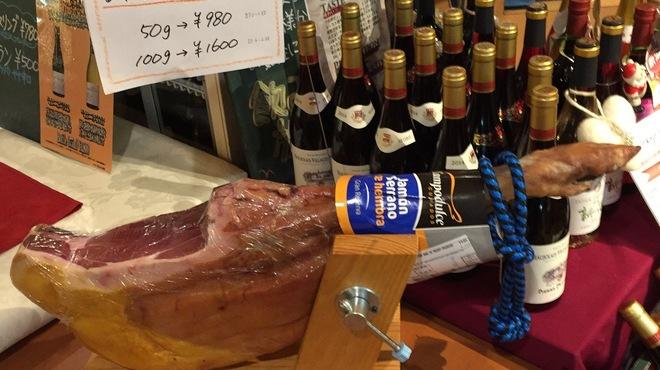 くし家本舗 - 料理写真:スペイン産ハモンセラーノ