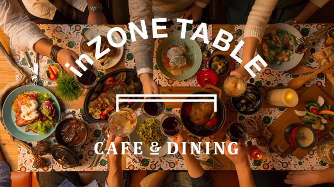 inZONE TABLE - メイン写真: