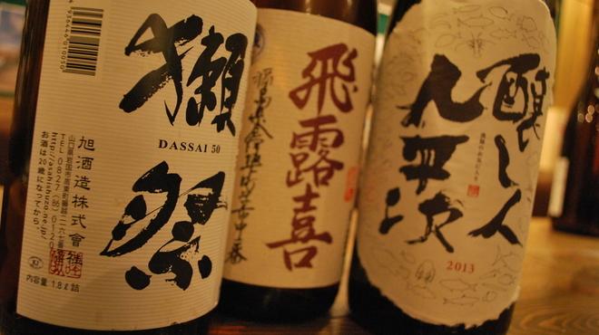 厳選!西新宿の魚料理の店まとめ15選