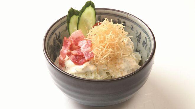 天ぷら海鮮 五福 - 料理写真:五福自家製のポテトサラダ。かき混ぜてお客様好みでどうぞ。