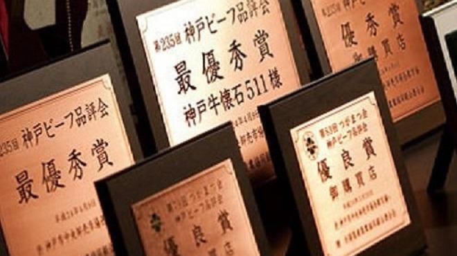 炭火焼神戸牛いく田 - メイン写真: