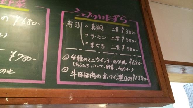 パシオン エ ナチュール - 内観写真: