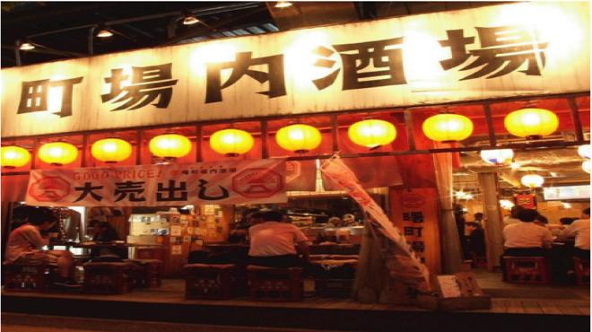 曙町 場内酒場 - メイン写真: