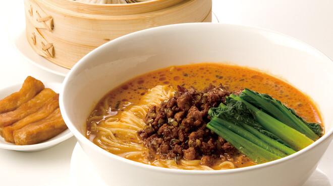 南翔饅頭店 - 料理写真:【ランチセット】 坦々麺と小籠包のセット 1,393円