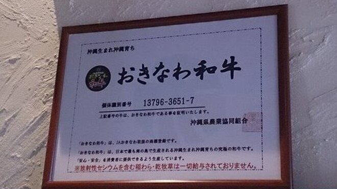 焼肉 玄GeN - メイン写真: