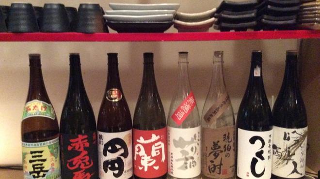竹とりNEO - メイン写真: