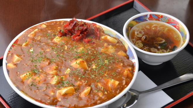 食事処 酣 - 料理写真: