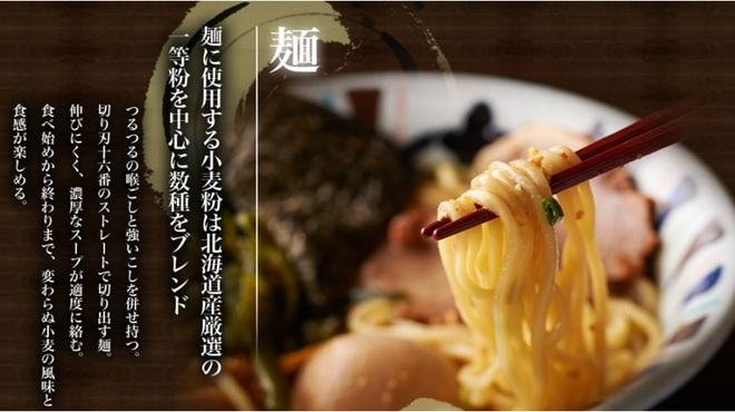 七志 とんこつ編 - メイン写真: